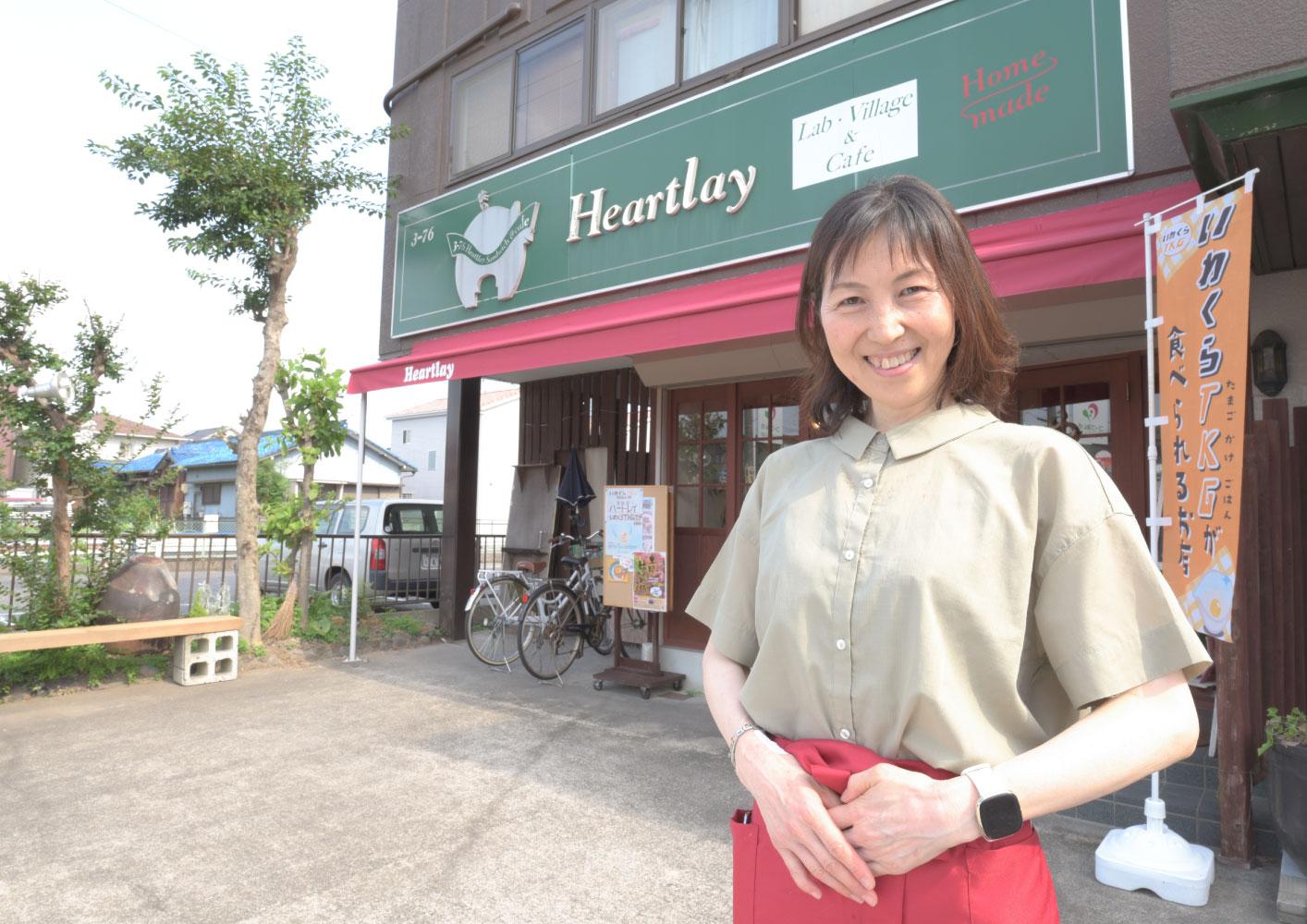 至極の卵かけごはん いわくらTKG〜Tebineri× Lab&Village Cafe (ハートレイ)〜